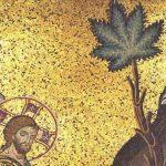 Jesús utilizó marihuana